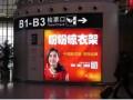 高铁全面开花——盼盼2015品牌战略正式启幕!