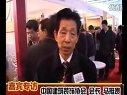 北京建材展览会(建博会)上海建材展会-墙纸展-壁纸展-厨卫展-橱柜展-壁柜展-衣柜展-广州建材展 (208播放)