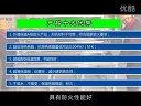 九鑫建材企业宣传片 (240播放)