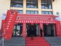 第十五届北京国际古典家具博览会在京